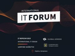 International IT Forum 2019
