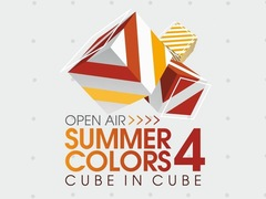 Фестиваль Summer Colors 4