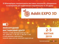 ADDIT EXPO 3D – 2019