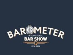 Фестиваль BAROMETER International Bar Show 2018