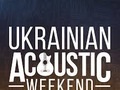 Концерт Ukrainian Acoustic Weekend