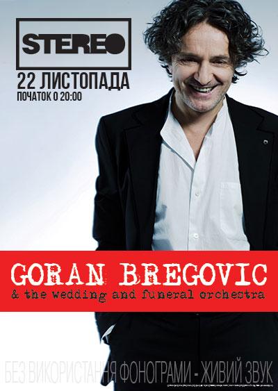 goran-bregovic-feat-vengerov-fedoroff-vse-prostitutki