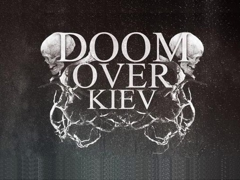 Фестиваль «Doom Over Kyiv 2019»