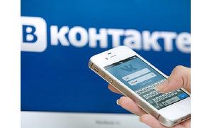СБУ затримала адміністратора сепаратистської групи у соцмережі «ВКонтакте»